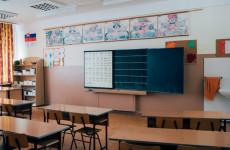 Már a harmadik dunaszerdahelyi alapiskolában találtak fertőzött diákot