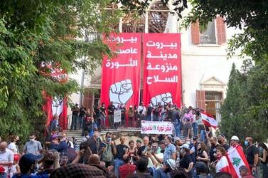 Tüntetők megrohamozták a libanoni külügyminisztériumot
