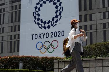 Tokió 2020 - A vasárnapi teljes műsor