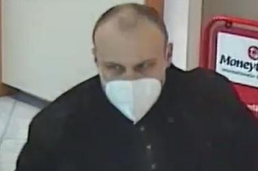 Kiraboltak egy bankot Ausztriában, nem kizárt, hogy az elkövető szlovákiai
