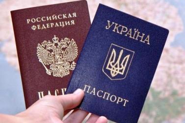 A kelet-ukrajnai szakadár területek több mint 14 ezer lakója kapott orosz állampolgárságot