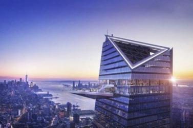 A nyugati világ legmagasabb fedetlen kilátóját adták át New Yorkban
