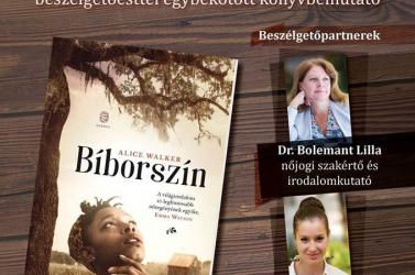 Bíborszín – beszélgetőesttel egybekötött könyvbemutató