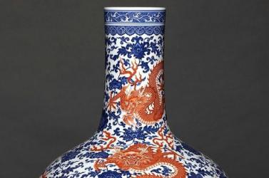 Csaknem 150-szeres áron kelt el egy kínai váza az árverésen