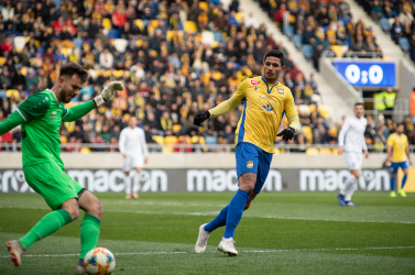 Fortuna Liga, 14. forduló: A szezon meglepetéscsapatának otthonából is három ponttal távozna a DAC