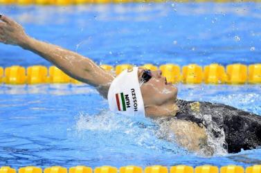 Rio 2016: Hosszú Katinka negyedik érme ezüst, Cseh László is ezüstöt nyert, Kapás Boglárkáé bronz