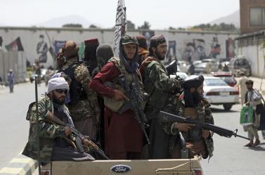 Afgán konfliktus -Afganisztán a jelek szerint polgárháború felé halad