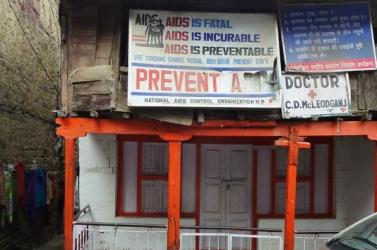 Ismét erősödik az AIDS-járvány