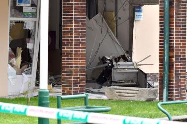Felrobbantották a Szlovák Takarékpénztár egyik bankautomatáját!