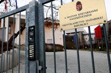 Magyarországi országgyűlési választások: Szlovákiában is voksolnak, de kevesen és főleg suttyomban