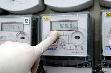 ÁRCSÖKKENTÉS: 2015-ben nem csak a villanyáramért, hanem a gázért is kevesebbet fogunk fizetni