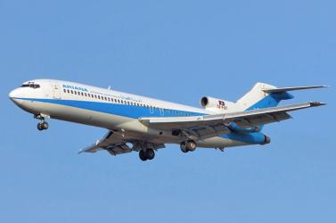 Lezuhant egy utasszállító repülőgép Afganisztánban - az afgán állami légitársaság cáfol