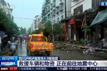 Földrengés pusztított a délnyugat-kínai Szecsuanban, többen meghaltak