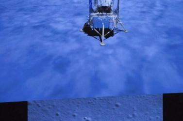 Megkezdte a kőzetminták gyűjtését a Holdon a Csang'o-5 kínai űrszonda