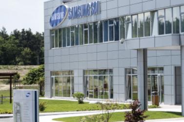 Elfogták a Samsung-gyár felrobbantásával fenyegetőző férfit