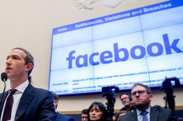 A Facebook negyedéves nyeresége 56 százalékkal nőtt