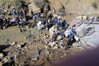 Szakadékba zuhant egy busz Tunéziában, sokan meghaltak