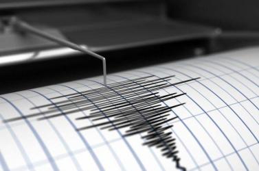Újabb földrengés volt Szlovákiában