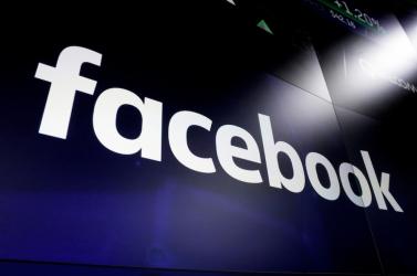 Klímatudományi információs központot hozott létre a Facebook