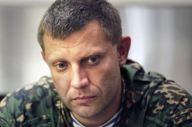 Az oroszok szerint Kijev állhat Zaharcsenko halála mögött