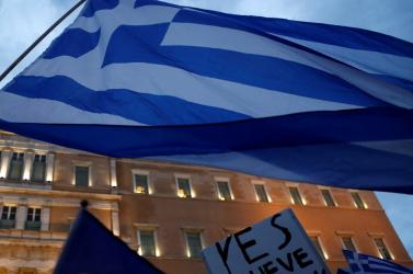 Bizalmat kapott a görög kormány a macedóniai névvitában