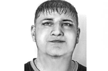 Rablás: ezt a férfit keresi a rendőrség (FOTÓ)