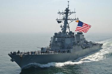 Bahreinben meghalt az ötödik amerikai flotta parancsnoka