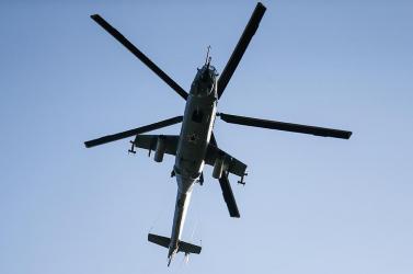 Lezuhant egy katonai helikopter, öt ember életét vesztette