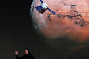 Elhalasztotta Mars-szondája kilövését az Egyesült Arab Emírségek