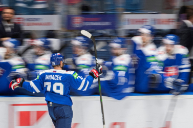 A szlovák hokisok kijutottak a pekingi olimpiára, ahol már világklasszisok várják