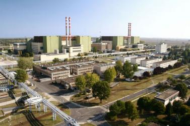 40 éves a paksi atomerőmű
