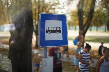 Ne lepődj meg, ha meghallod Čaputová hangját a pozsonyi tömegközlekedésen