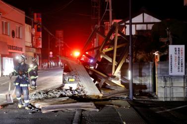 Erős földrengést észleltek Japán keleti részén, Fukusimában