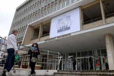 TRAGÉDIA: Halálos áramütést szenvedett egy férfi a műszaki egyetemen