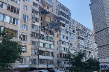 Hatalmas gázrobbanás történt egy kijevi sokemeletes házban (Fotók)