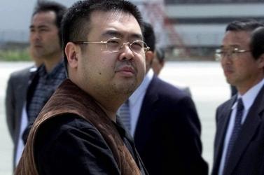 Nem engedik szabadon Kim Dzsong Un féltestvére halálának ügyében megvádolt vietnami nőt