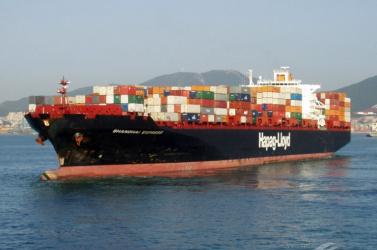 Még mindig nem oltották el a tüzet az Atlanti-óceánon bajba került konténerhajón