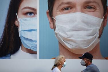 Vége a koronavírusra vonatkozó összeesküvés-elméleteknek - a Google letiltja a járványra vonatkozó hülyeségeket