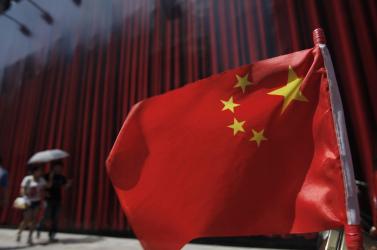 Kína a népköztársaság kikiáltásának évfordulóját ünnepli
