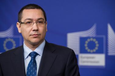 Románia miniszterelnöke elítéli a magyar zászló égetését