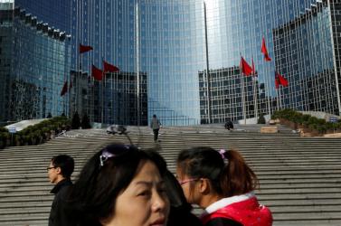 Kínai őrségváltás: Kína és a világ jövője, kérdések és válaszok...