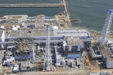 JAPÁN ERŐMŰ - Tűz ütött ki az egyes reaktorban