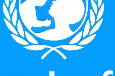 Budapest is versenybe száll az UNICEF-szolgáltatóközpont székhelyéért