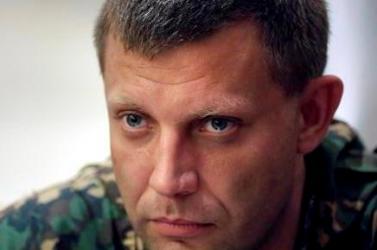 Ukrán válság: A szakadárok vezetője szerint kudarcra vannak ítélve a minszki megállapodások
