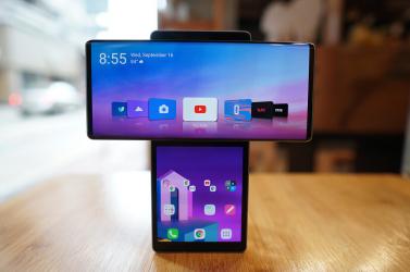 Az LG nem gyárt több okostelefont
