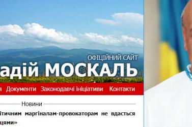 Kárpátalja kormányzója elítéli az ukrán nacionalistákat