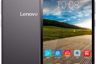 Hatalmas kijelzőjű mobilt dobott piacra a Lenovo