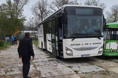 Korábban Győrbe jártak velük a megyeriek, mostantól a sportklubot működtető cég használhatja
