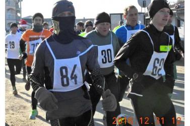 Szombaton kilencedszer zajlik a nagymegyeriek óévbúcsúztató futóversenye