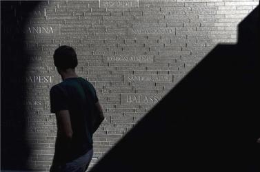 Augusztus 20. - Több mint 12 ezer településnév az Összetartozás emlékhelyén